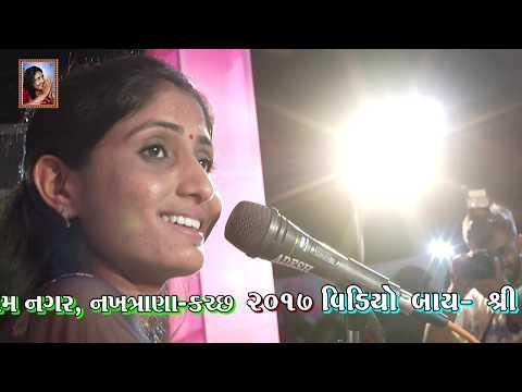 Part-5   Nakhtrana   Geeta Rabari   Girls Hostel Opening   Live Dandiyaras