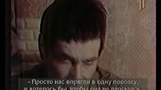 Режиссер:   Юрий Тупицкий - Два шага до тишины