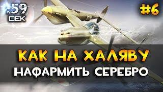 Новый способ взлома World of Tanks на золото и танки 9.19 ОБНОВЛЕНО
