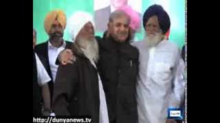 Dunya News-Shahbaz Sharif visits Jati Umra India