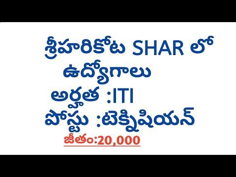 SHAR Recruitment 2017 – Apply Online for 68 Technician & Draughtsman Posts notification in telugu