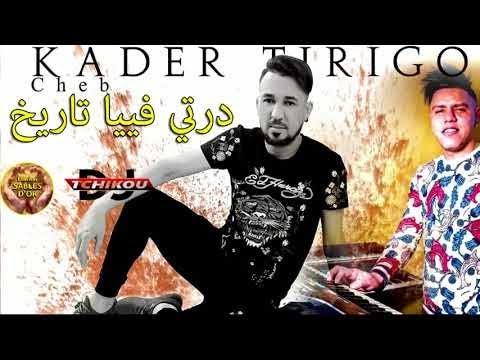kader Tirigou  & Za9zou9 (Derti Fiya tarikh- درتي فيا التاريخ)  Edition Sable D'Or _Studio31