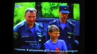 Обучение детей безопасному поведению в ДОЛ им.В.Дубинина. 10 канал
