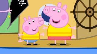 Peppa Pig em Português Diversão ao sol | Compilacao de episodios | 45 Minutos | Desenhos Animados