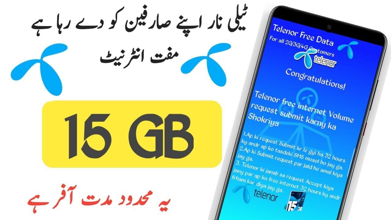 My Telenor App Free 15GB Internet for 30days |Telenor free internet New Code