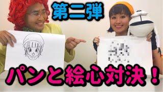 【コラボ6】パンとDBイラスト対決!第二弾!
