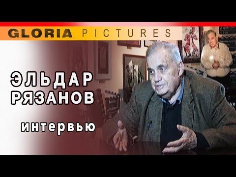 Смотреть Эльдар Рязанов, интервью о госпремии фильму