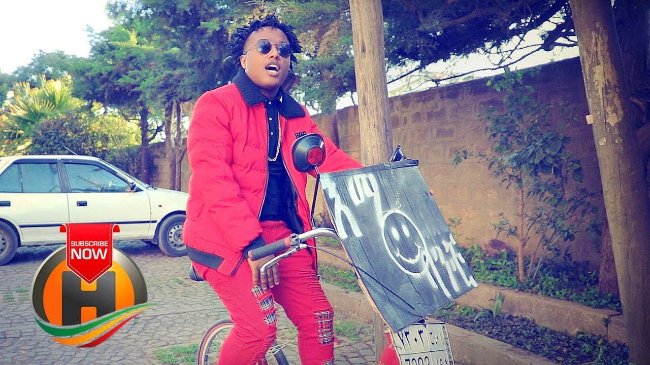 NK5 - Komkugn Banchi | ቆምኩኝ ባንቺ - New Ethiopian Music 2020 (Official Video)