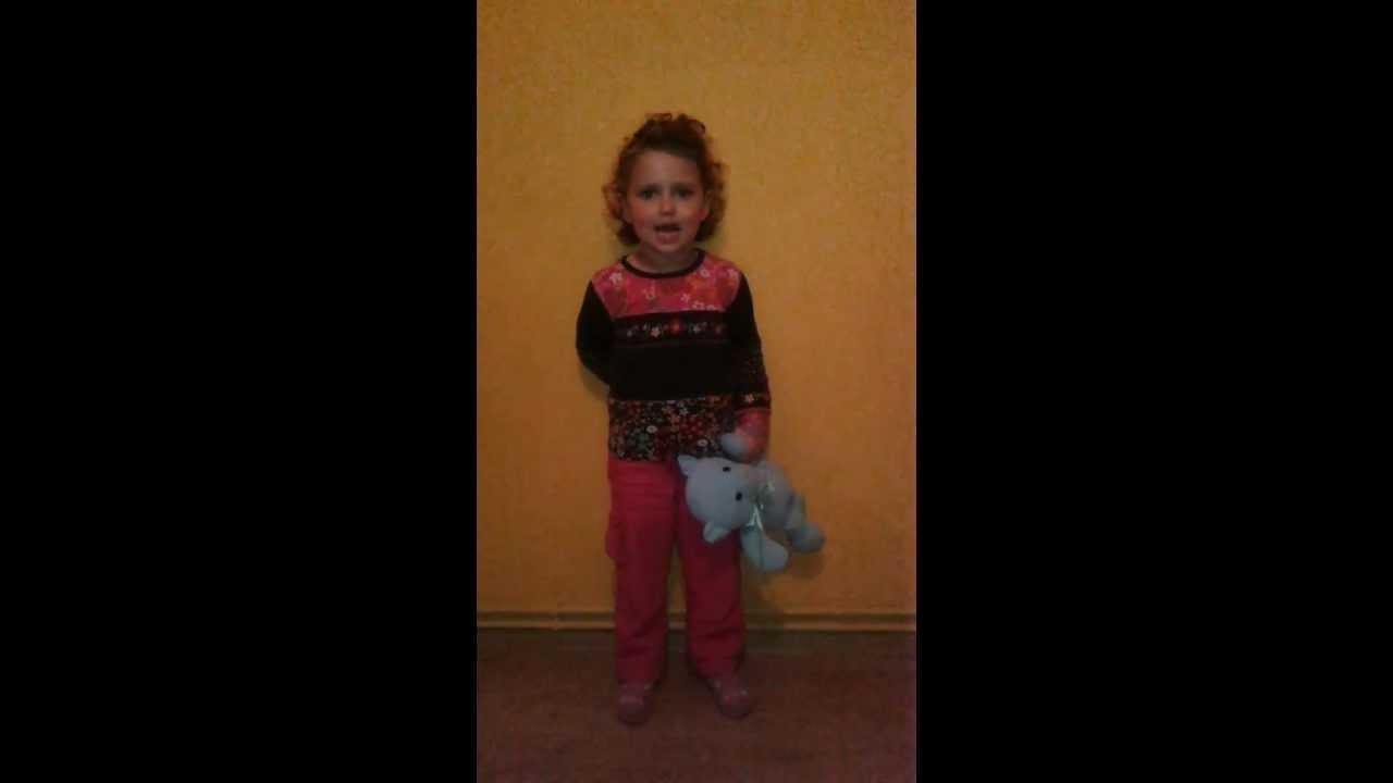 Fantastyczny Mam 3 latka 3 i pół; data:19/10/2012.mp4 - YouTube LY71
