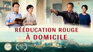 « Rééducation rouge à domicile » Dieu est mon Sauveur | Film chrétien complet en français 2018