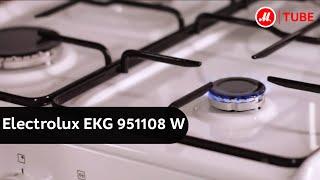 Газовая плита Electrolux EKG951108W