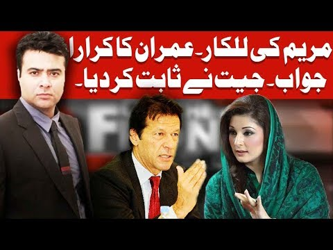 On The Front with Kamran Shahid - 26 October 2017 - Dunya News