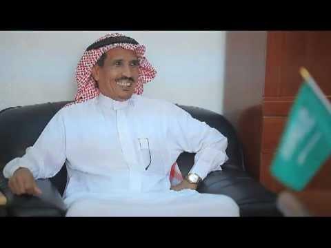 فيلم وداع الأستاذ :سعود بن عبدالعزيز بن مبارك السبيل