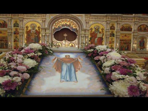Всенощное бдение в праздник Покрова Пресвятой Богородицы во Всехсвятском храме  - памятнике .