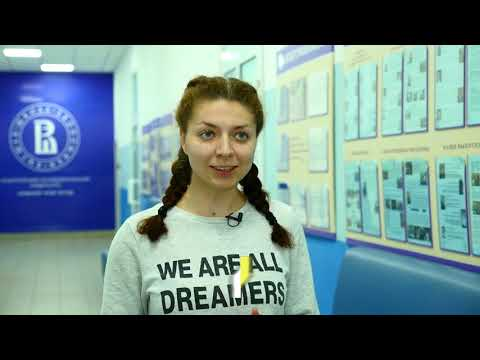 (0+) Как поступить в ВУЗ, советы студентов ВШЭ. Высшая школа экономики - Нижний Новгород