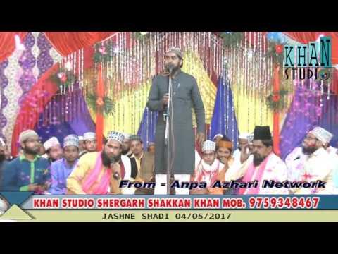 दिल को तड़पा देने बाली निजामत Furkan Raza Islamic Latest Nizamat 2017