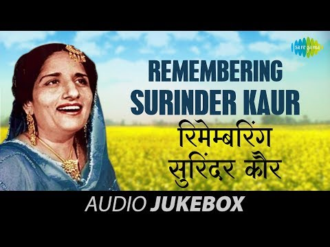 Remembering Surinder Kaur | Jukebox