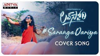 #SarangaDariya Cover Song | Lovestory Songs | Aruna Yerramsetty | Sai Pallavi | Pawan Ch