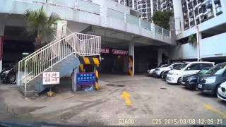 《停車場》沙田富豪花園-入