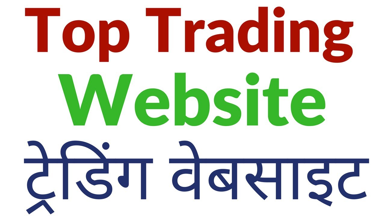 Top Crypto Trading Market Website Full Details Step By Step