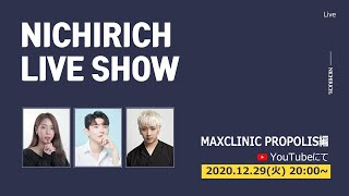NICHIRICH TV LIVE SHOW(with.Shinwoo,Jaehyuk,Momo)