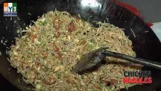 Chicken Noodles - Street Food Around The World - Hyderabad