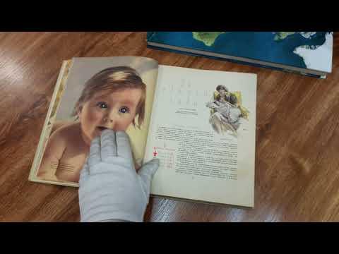 Всякая-всячина-обзор-товара-антиквариат-книга-барахолка-распродажа-луганск-baraholka-rasprodaga-luga