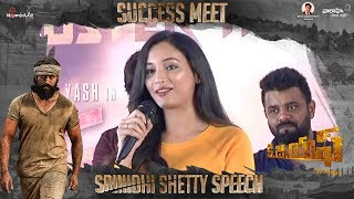 Srinidhi Shetty Speech at #KGF Success Meet - Yash | Prashanth Neel