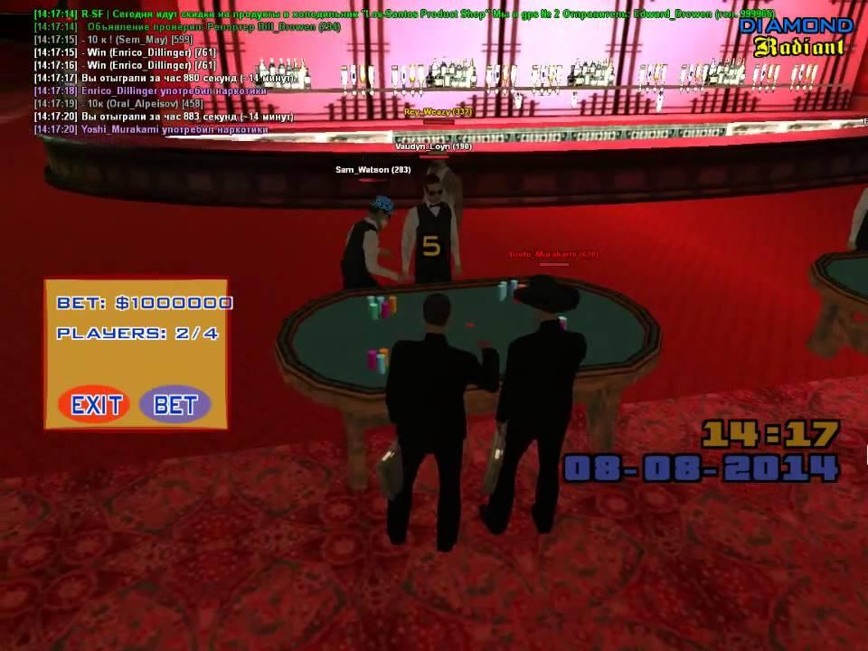 Чит для казино на samp казино в айя напа