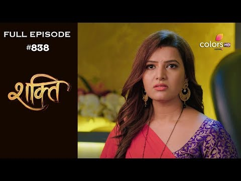 Shakti - 12th August 2019 - शक्ति - Full Episode