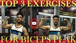 TOP 3 EXERCISES FOR KILLER BICEPS PEAK #MUST #WATCH