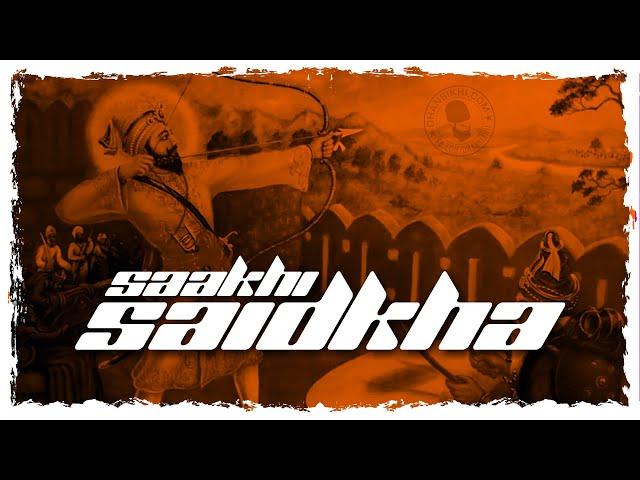 Saakhi Said Kha | Sikh Story | History | Dhansikhi
