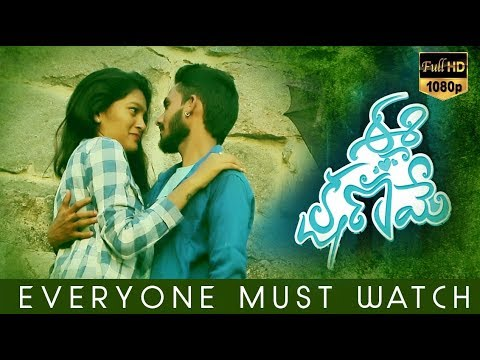 Ee Kshaname -  Latest Telugu Short Film...