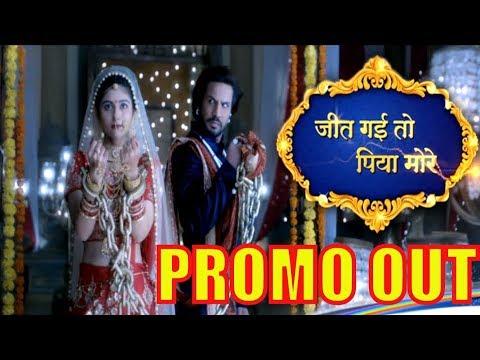 ZEE TV's Jeet Gayi Toh Piya More Promo Out | TV Prime Time