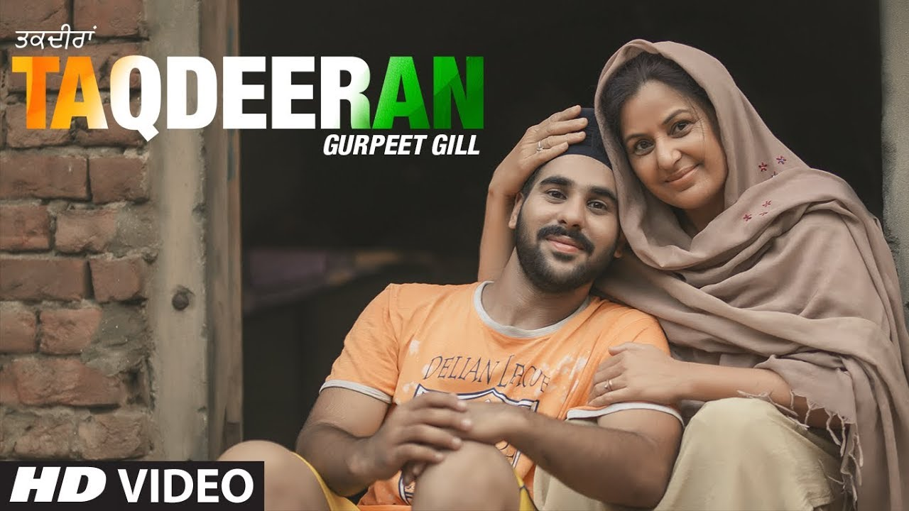 Taqdeeran (Full Song) Gurpreet Gill | Rambee | Jaggi Sekha | Latest Punjabi Songs 2019