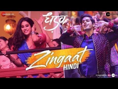 Zingaat | Dhadak | Lyrics | Full Lyrics | Latest Song 2018 | Jhanvi Kapoor | Ishaan