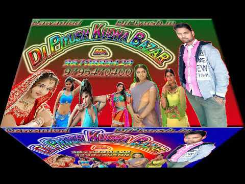 Dj Piyush.in Bhojpuri 2018 Happy new year(11)