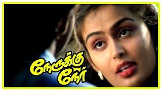 Vijay New Movie 2017 | Vijay proposes Kousalya | Nerruku Ner Movie Scenes | Suriya | Vivek