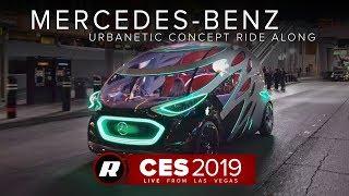 CES 2019: An autonomous ride in the Mercedes-Benz Urbanetic Concept   Las Vegas Strip thumbnail
