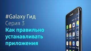 видео Samsung Galaxy S6 Edge Стали известны особенности дизайна нового