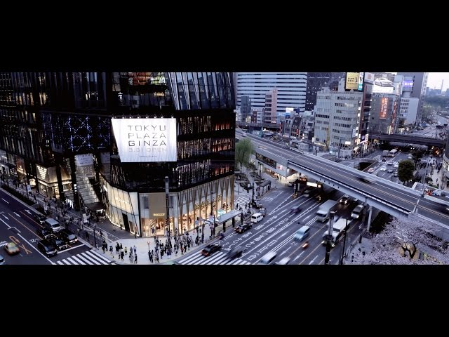 Bally Ginza: The Grand Opening