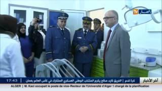 وهران: إتفاقية بين مديرية الصحة للأمن الوطني وصندوق الضمان الإجتماعي