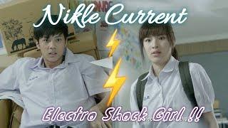 Cute Electro Shock girl story // Thai Hindi Mix // May who?