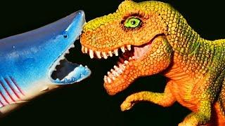 Динозавры. Битва Динозавров и Акул. Тираннозавр Рекс Мультфильм для детей на русском Игрушки ТВ