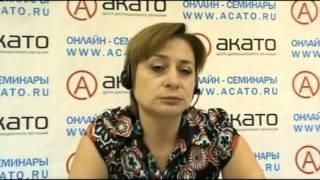 видео Постановление Правительства РФ от 02.08.2010 N 588