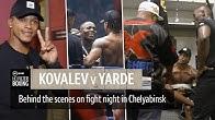 Behind the scenes for Sergey Kovalev v Anthony Yarde | No Filter Boxing fight night episode