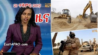 Video Eritrean News ( October 21, 2017) |  Eritrea ERi-TV download MP3, 3GP, MP4, WEBM, AVI, FLV Desember 2017