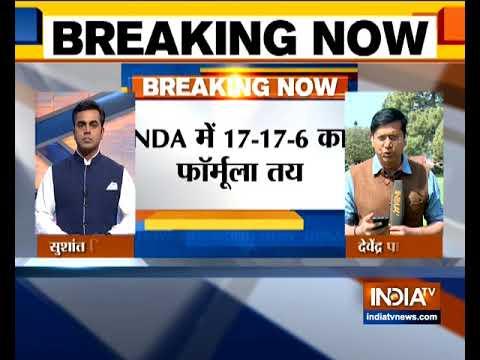 Lok Sabha Election 2019: Here Is The Possible Seat-Sharing Formula Of BJP-JDU-LJP In Bihar