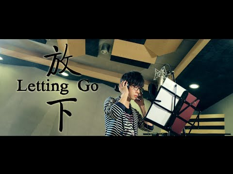 "THE FOUR 2 (2013) - MV ""Letting Go"" Hu Xia's Version"