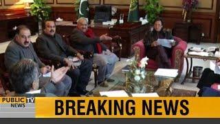 Baixar PM Imran Khan meets Public News anchor Chaudhry Ghulam Hussain